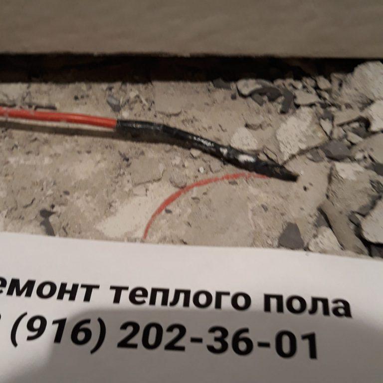 Греющий кабель был обрезан и заизолирован изолентой